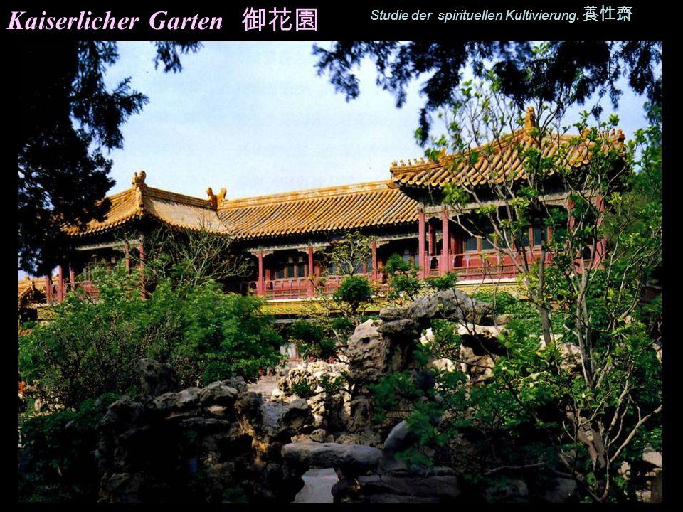 Kaiserlicher Garten 御花園 Studie der spirituellen Kultivierung. 養性齋