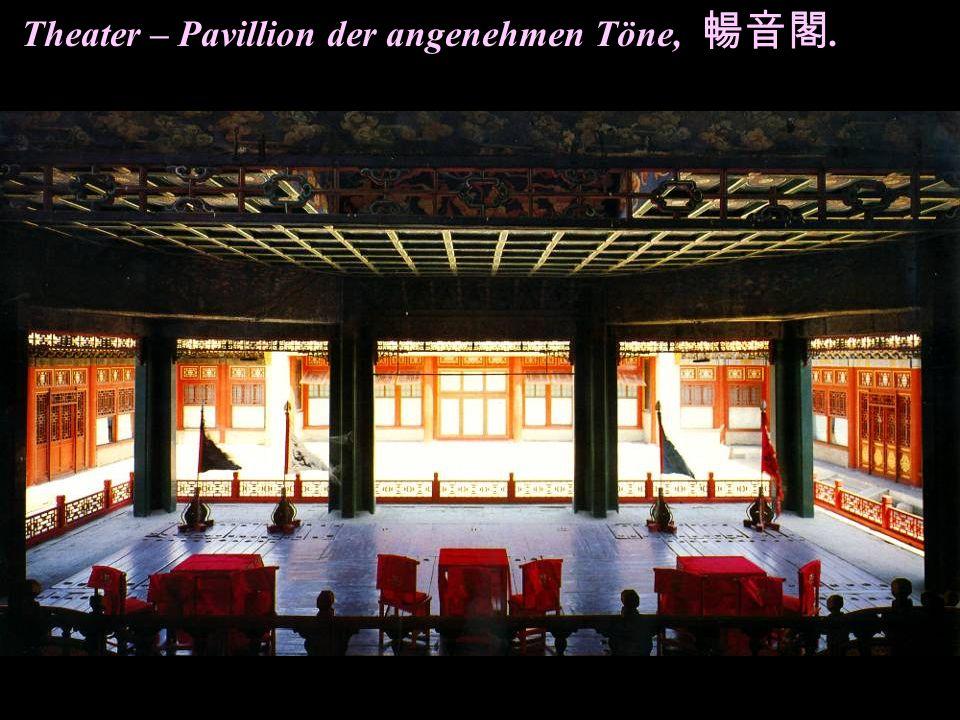 Theater – Pavillion der angenehmen Töne, 暢音閣.