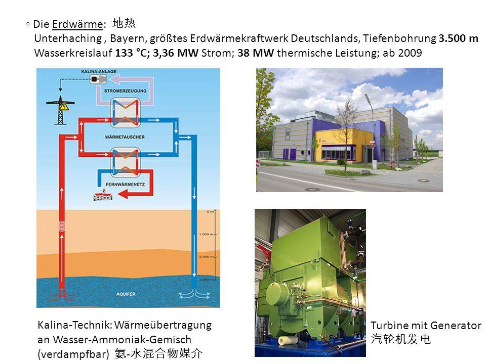 ◦ Die Erdwärme: 地热 Unterhaching , Bayern, größtes Erdwärmekraftwerk Deutschlands, Tiefenbohrung 3.500 m.