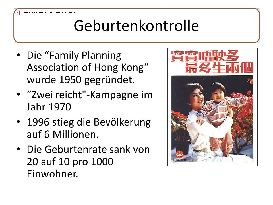 Geburtenkontrolle Die Family Planning Association of Hong Kong wurde 1950 gegründet. Zwei reicht -Kampagne im Jahr 1970.