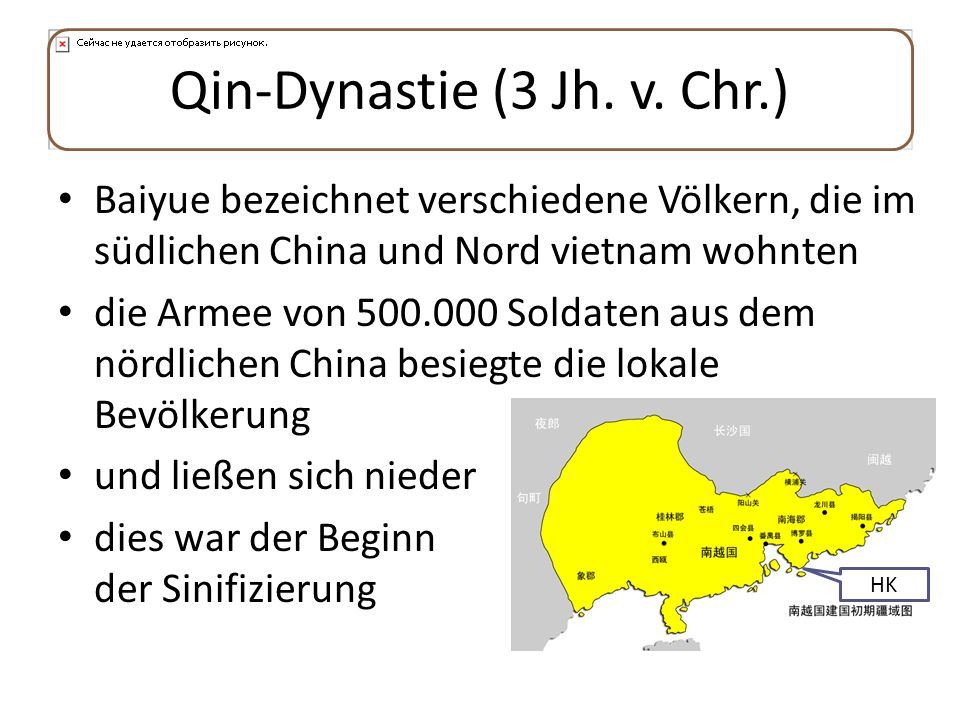 Qin-Dynastie (3 Jh. v. Chr.)