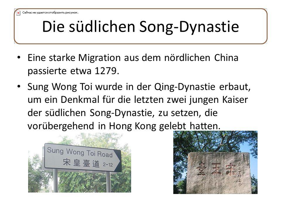 Die südlichen Song-Dynastie