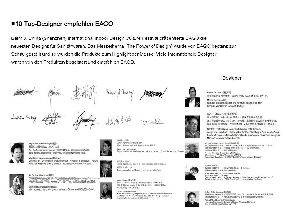 ■10 Top-Designer empfehlen EAGO