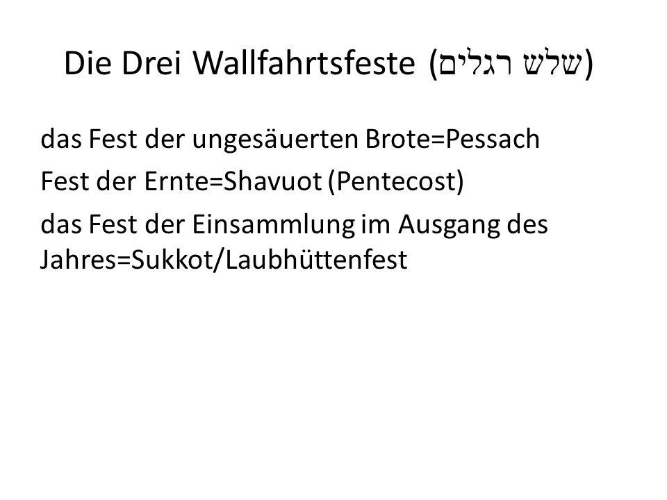 Die Drei Wallfahrtsfeste (שלש רגלים)