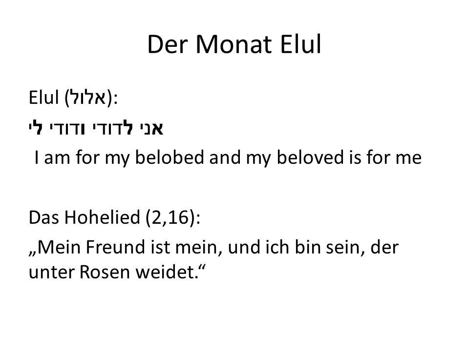 Der Monat Elul