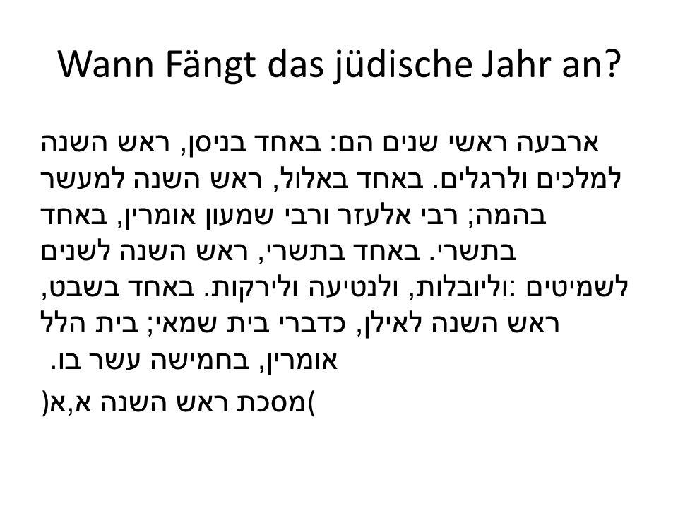 Wann Fängt das jüdische Jahr an