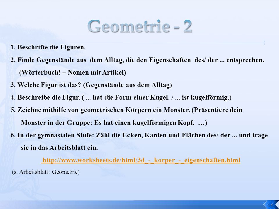 Geometrie - 2 1. Beschrifte die Figuren.
