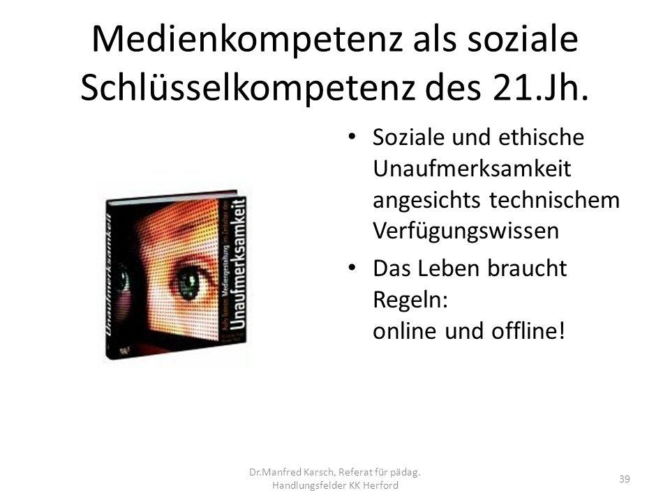 Medienkompetenz als soziale Schlüsselkompetenz des 21.Jh.