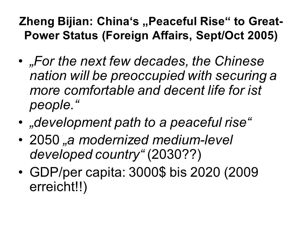 """development path to a peaceful rise"