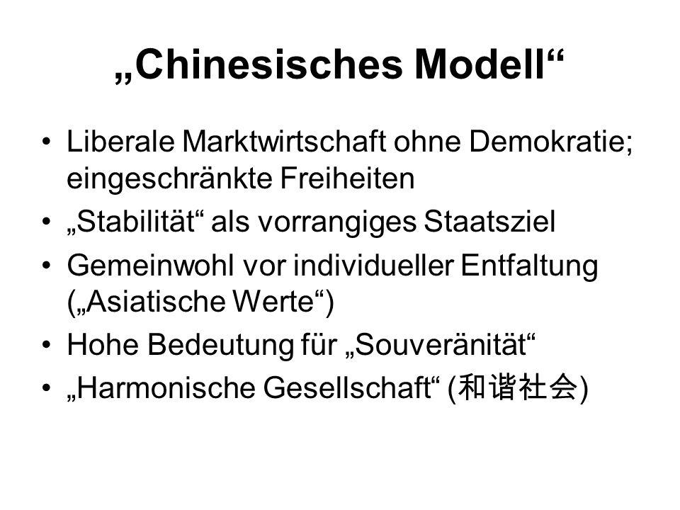 """""""Chinesisches Modell"""