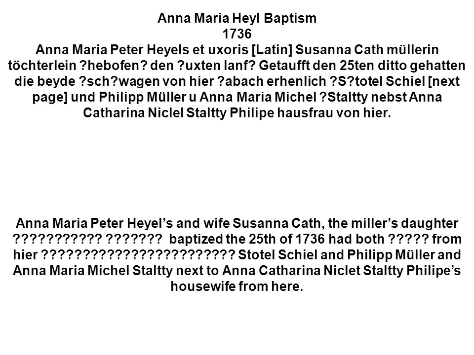 Anna Maria Heyl Baptism