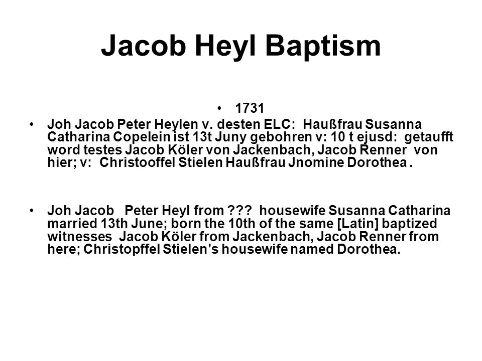 Jacob Heyl Baptism 1731.
