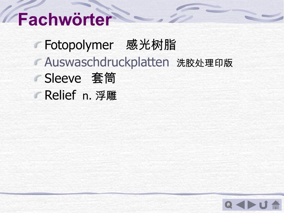 Fachwörter Fotopolymer 感光树脂 Auswaschdruckplatten 洗胶处理印版 Sleeve 套筒