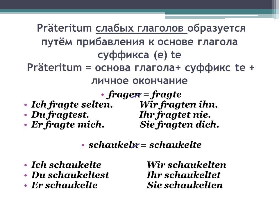 schaukeln = schaukelte