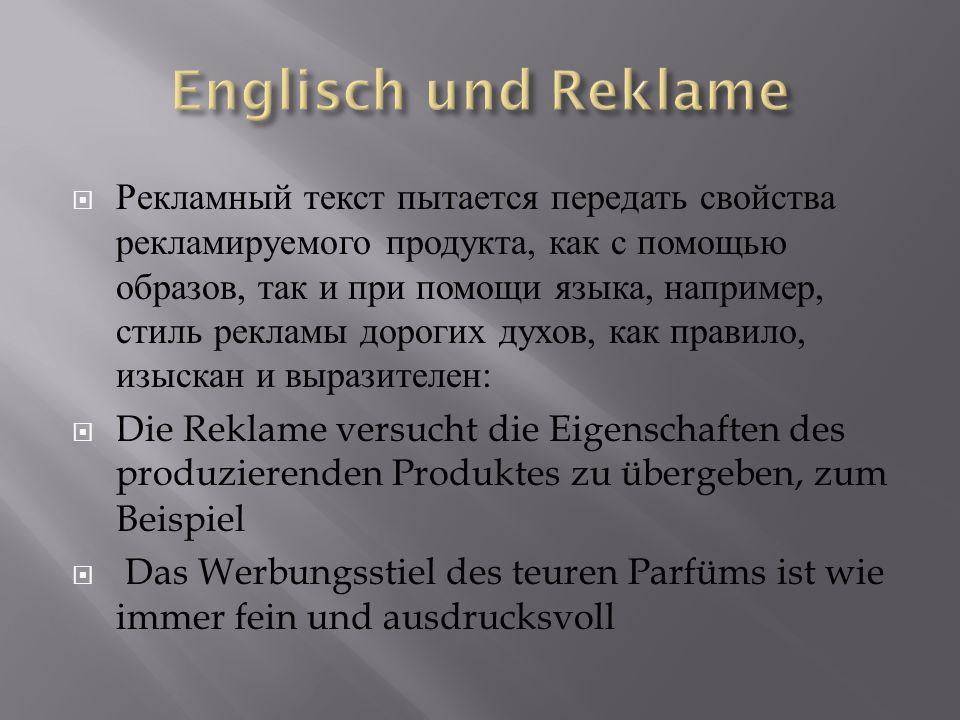 Englisch und Reklame