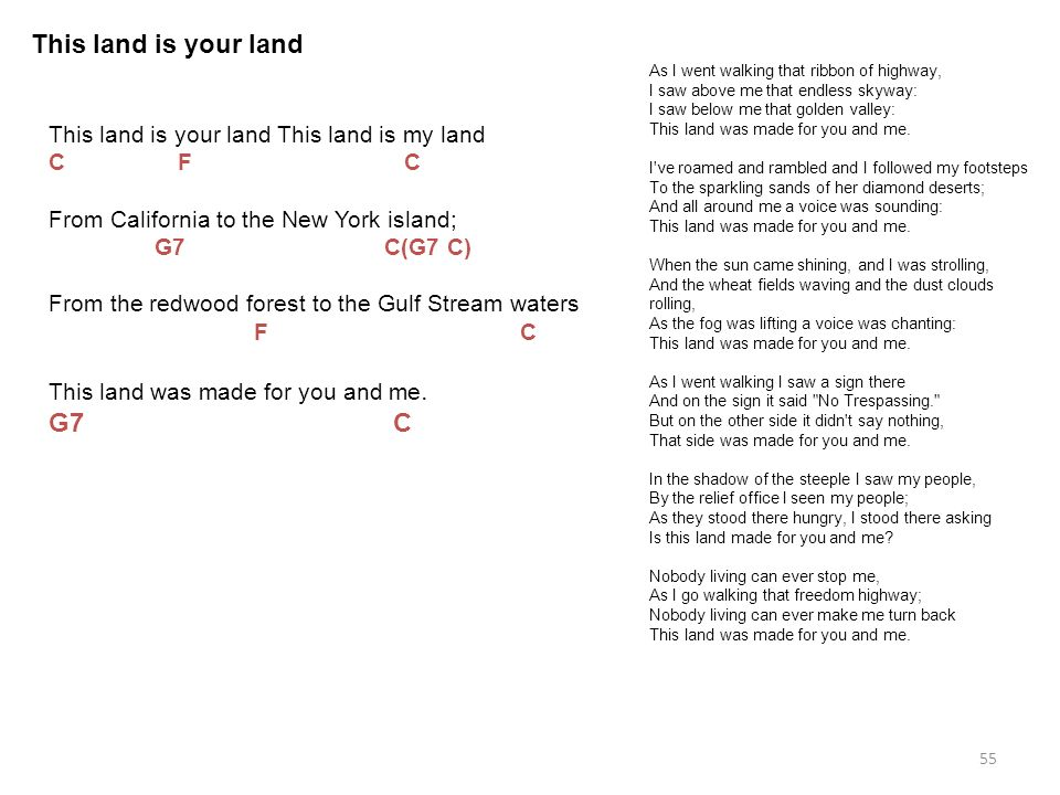 This land is your land G7 C