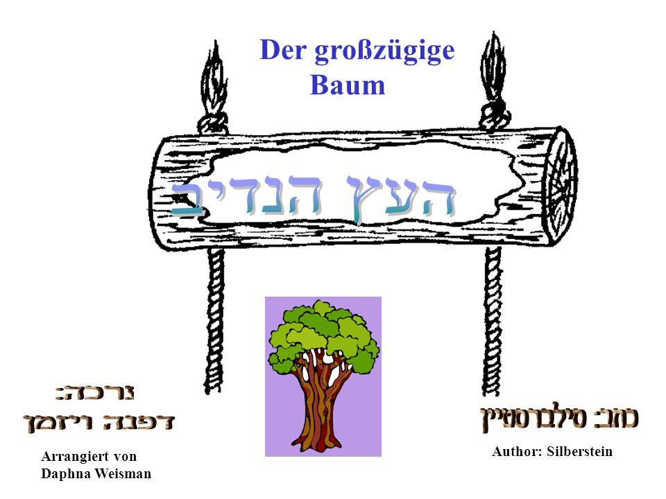 העץ הנדיב ערכה: כתב: סילברסטיין דפנה ויזמן Der großzügige Baum