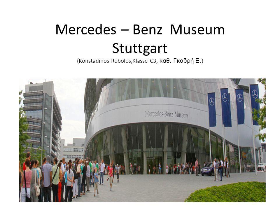 Mercedes – Benz Museum Stuttgart (Konstadinos Robolos,Klasse C3, καθ