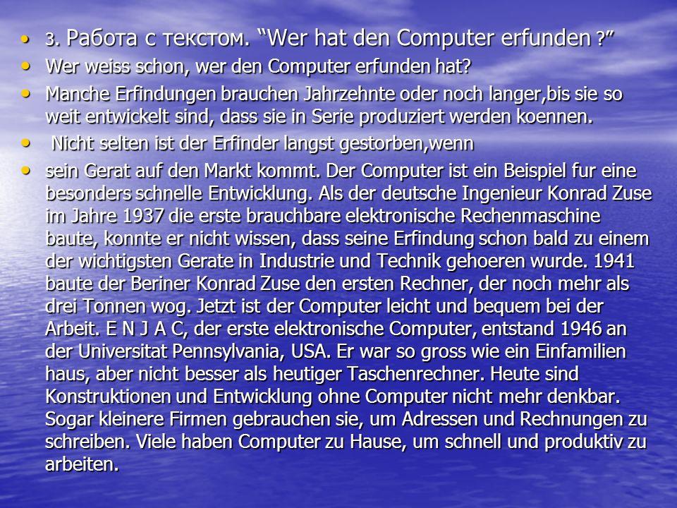 Wer weiss schon, wer den Computer erfunden hat