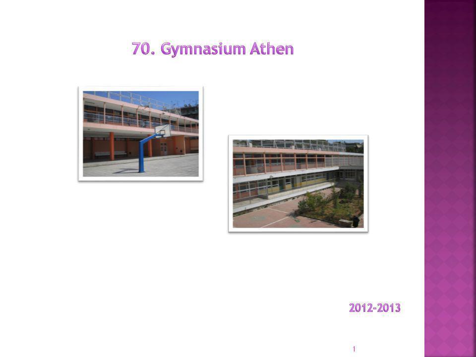 70. Gymnasium Athen 2012-2013