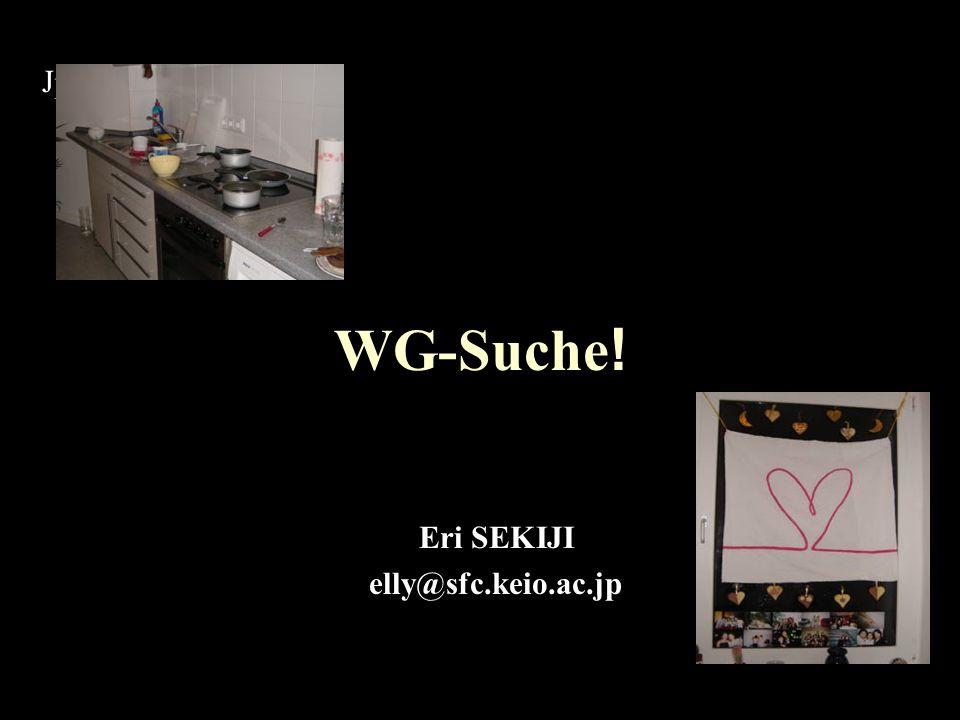 Eri SEKIJI elly@sfc.keio.ac.jp