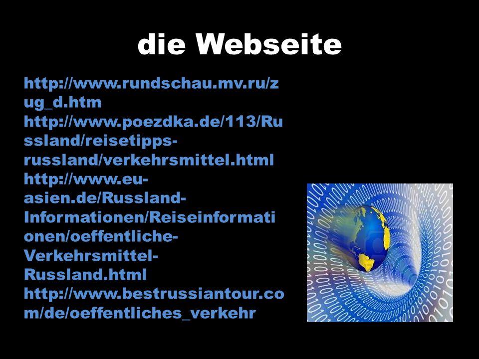 die Webseite http://www.rundschau.mv.ru/zug_d.htm