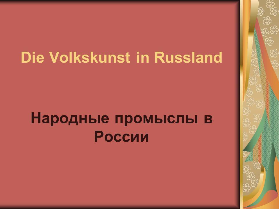 Die Volkskunst in Russland