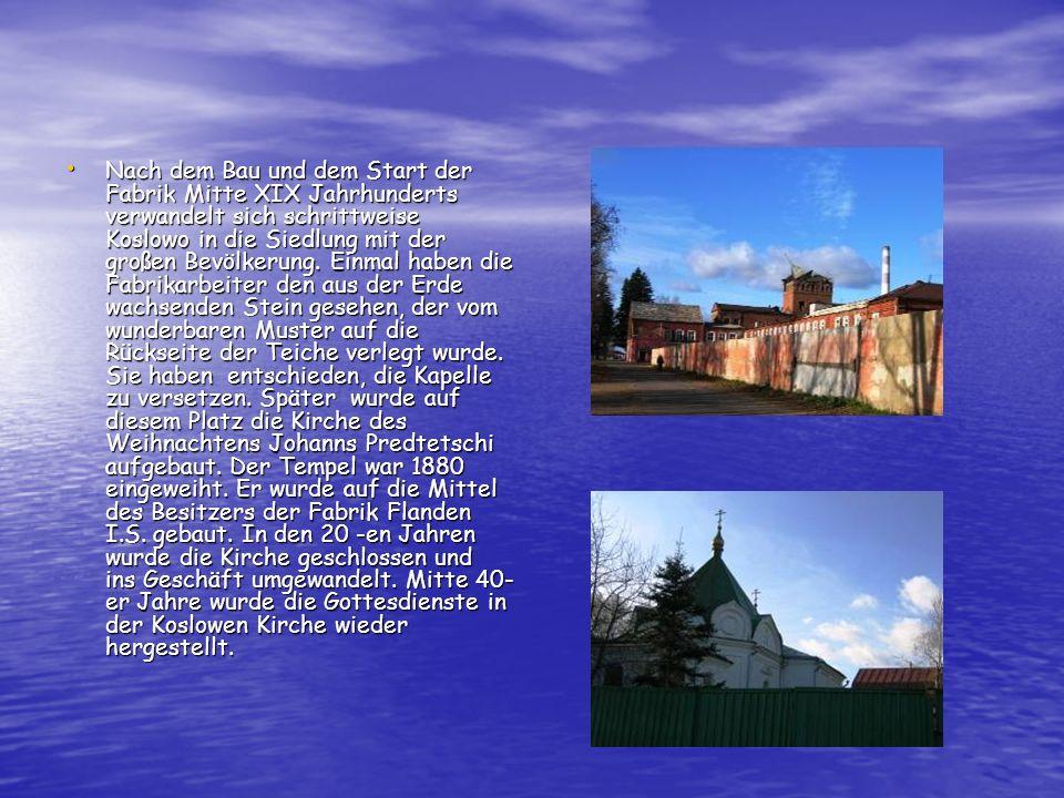 Nach dem Bau und dem Start der Fabrik Mitte XIX Jahrhunderts verwandelt sich schrittweise Koslowo in die Siedlung mit der großen Bevölkerung.
