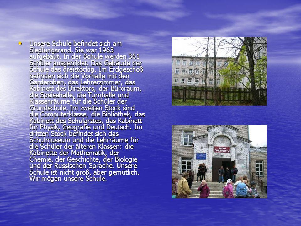 Unsere Schule befindet sich am Siedlungsrand. Sie war 1963 aufgebaut