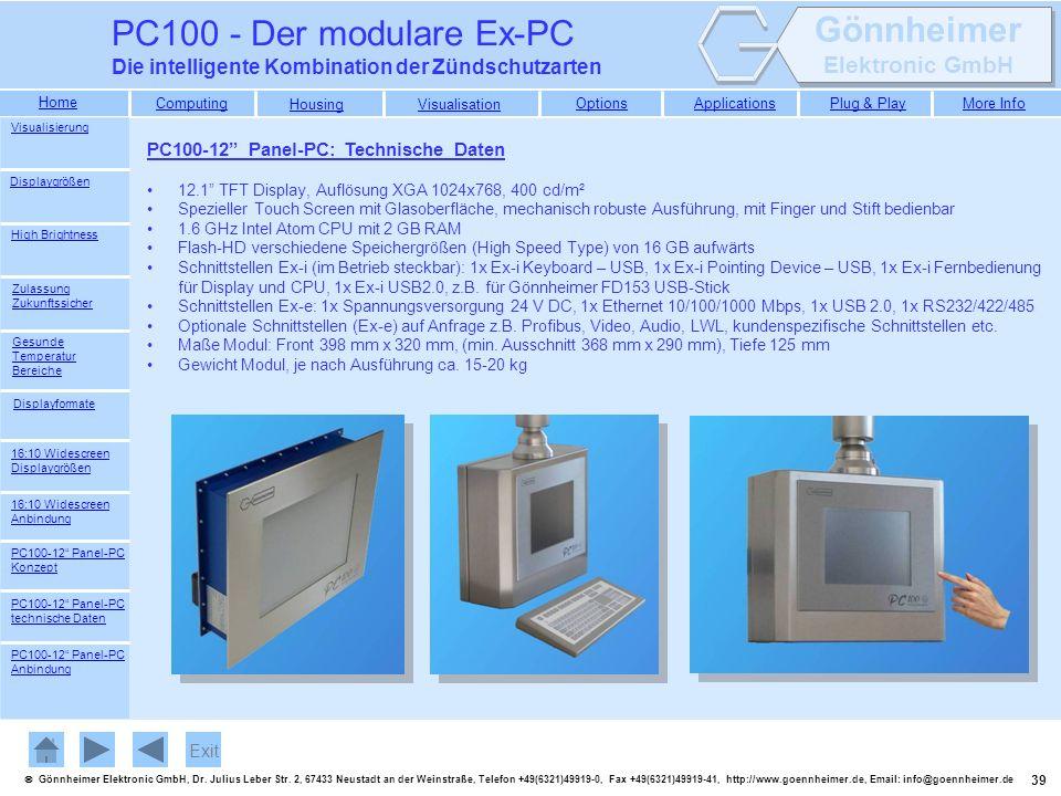 PC100 - Der modulare Ex-PC Die intelligente Kombination der Zündschutzarten. Visualisierung. PC100-12 Panel-PC: Technische Daten.