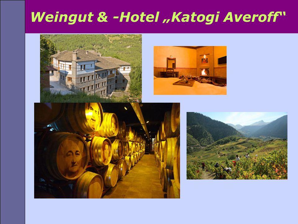 """Weingut & -Hotel """"Katogi Averoff"""