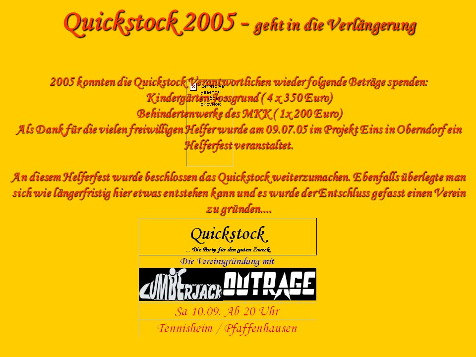 Quickstock 2005 - geht in die Verlängerung