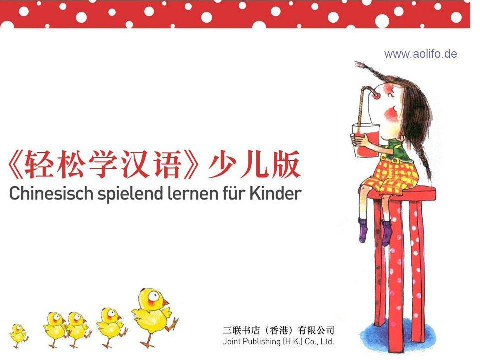 三联书店(香港)有限公司 Joint Publishing (H.K.) Co., Ltd.