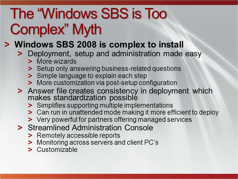 The Windows SBS is Too Complex Myth