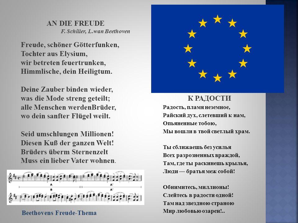 AN DIE FREUDE F. Schiller, L.wan Beethoven.