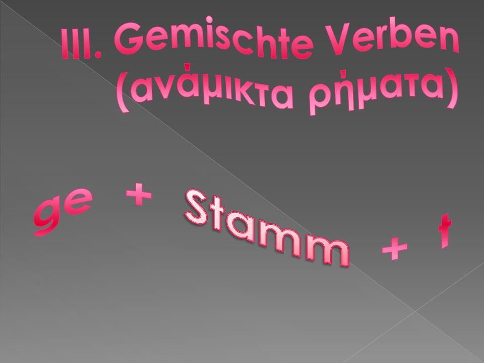 III. Gemischte Verben (ανάμικτα ρήματα)