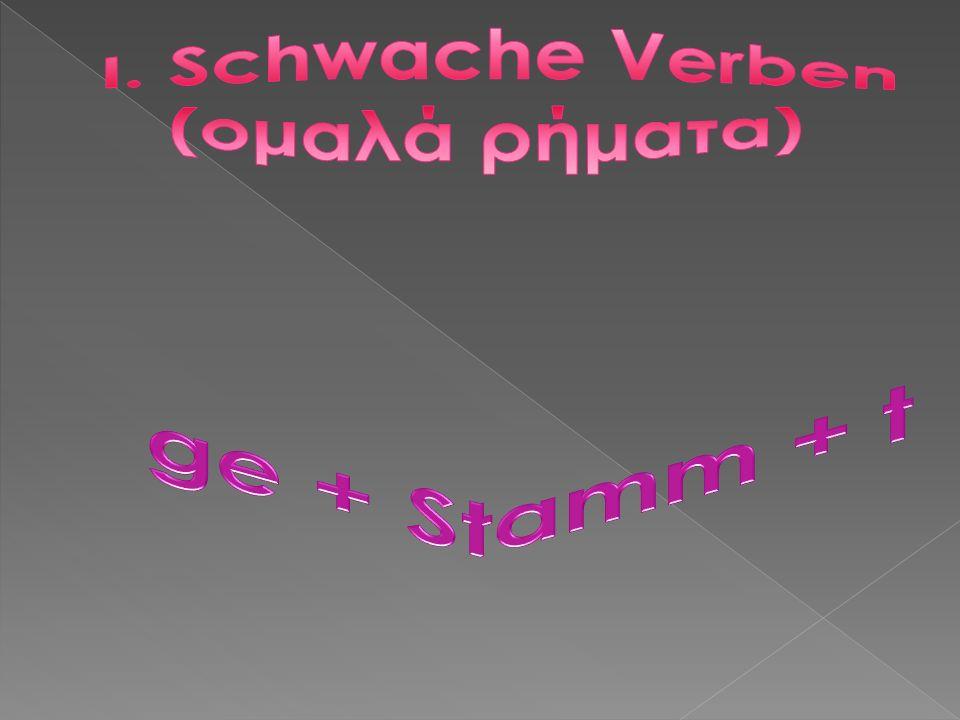 I. Schwache Verben (ομαλά ρήματα)