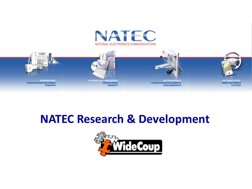 NATEC Research & Development