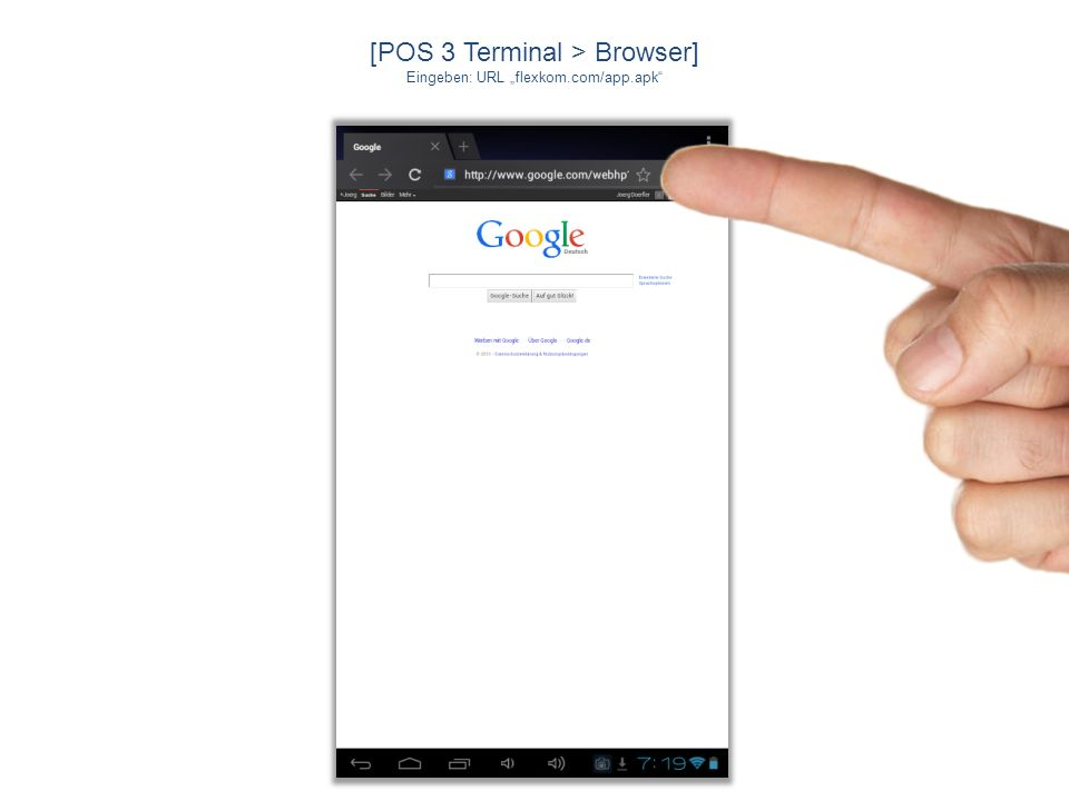 [POS 3 Terminal > Browser]