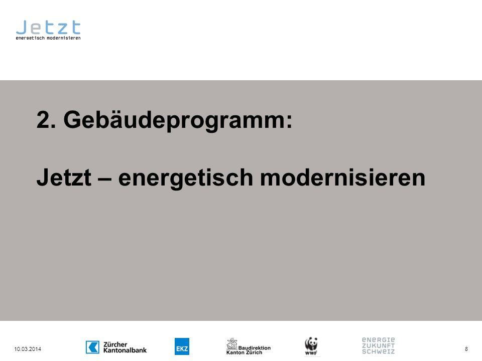 2. Gebäudeprogramm: Jetzt – energetisch modernisieren