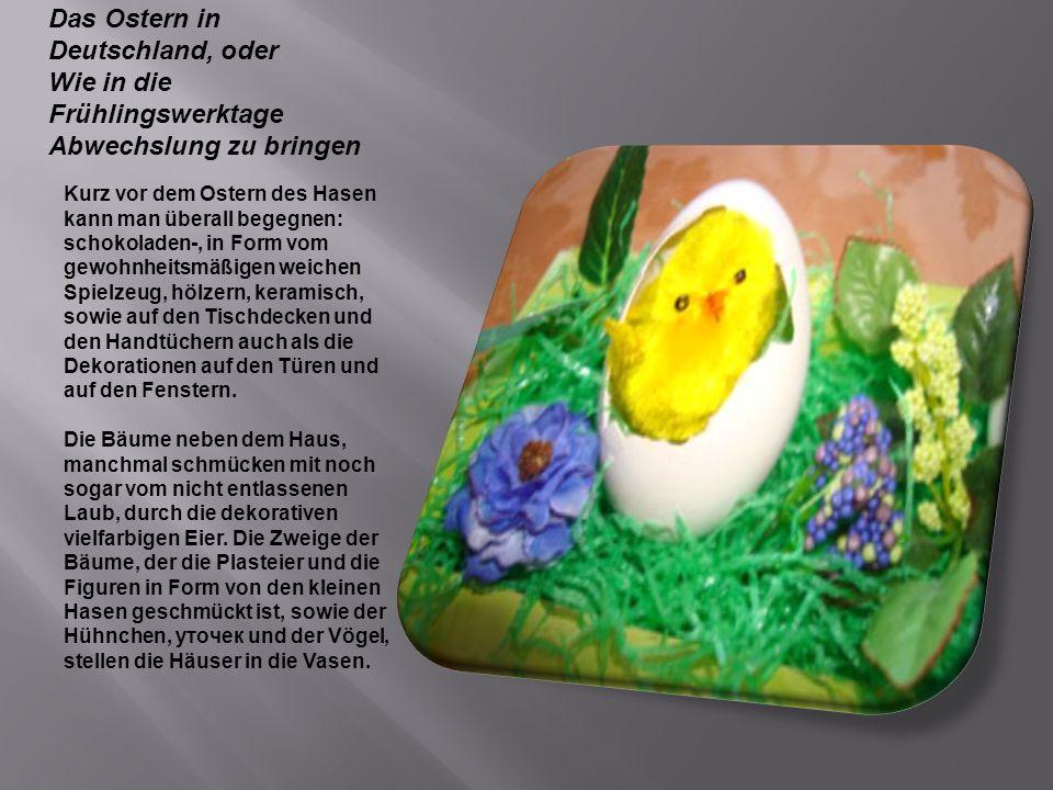 Das Ostern in Deutschland, oder Wie in die Frühlingswerktage Abwechslung zu bringen