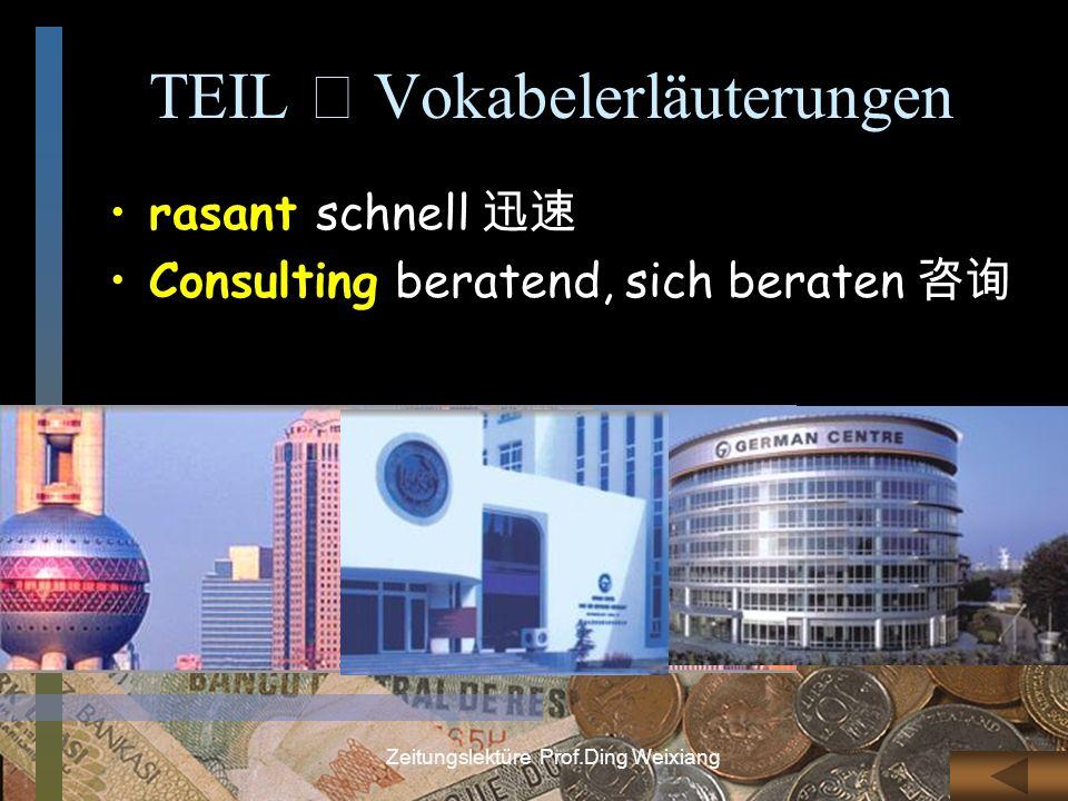 TEIL Ⅰ Vokabelerläuterungen