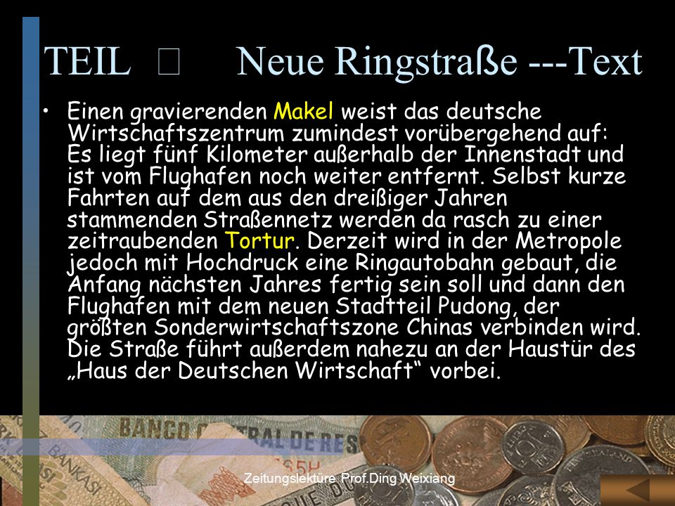 TEIL Ⅲ Neue Ringstraße ---Text