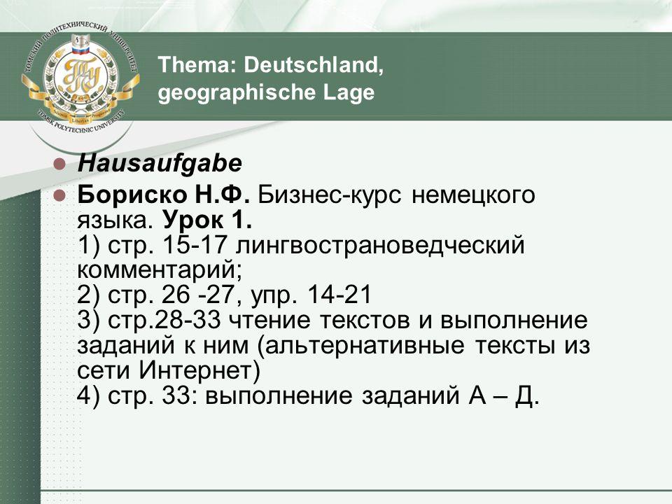 Thema: Deutschland, geographische Lage