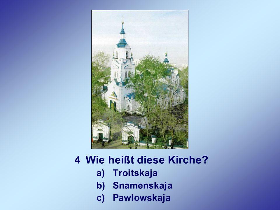 4 Wie heißt diese Kirche Troitskaja Snamenskaja Pawlowskaja