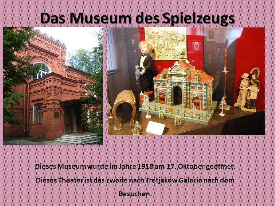 Das Museum des Spielzeugs