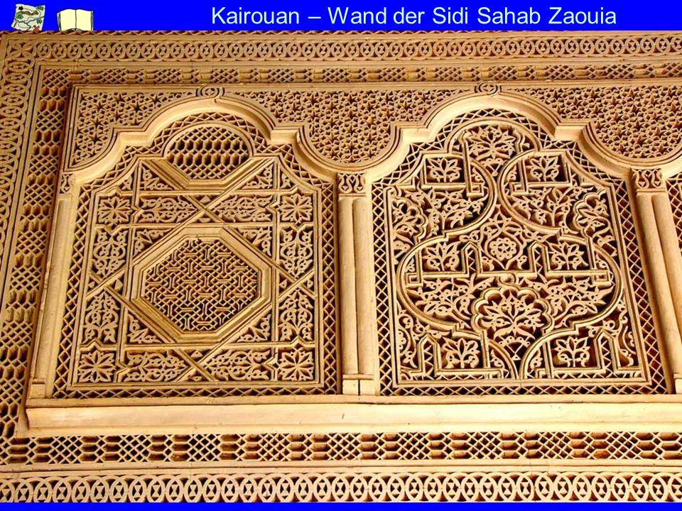 Kairouan – Wand der Sidi Sahab Zaouia