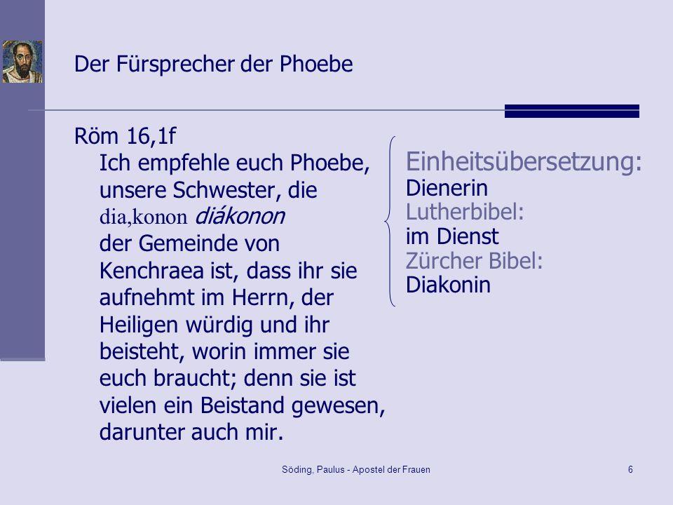 Der Fürsprecher der Phoebe