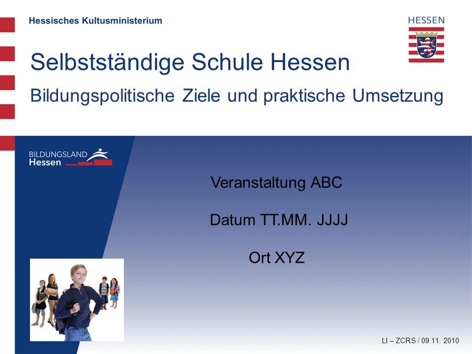 Selbstständige Schule Hessen
