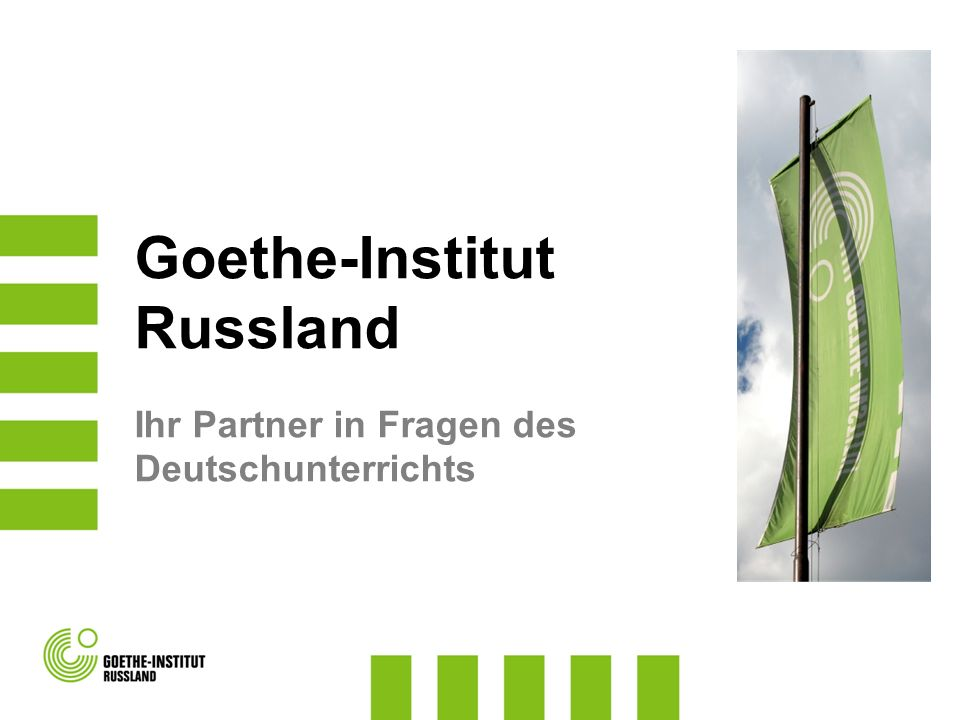 Goethe-Institut Russland